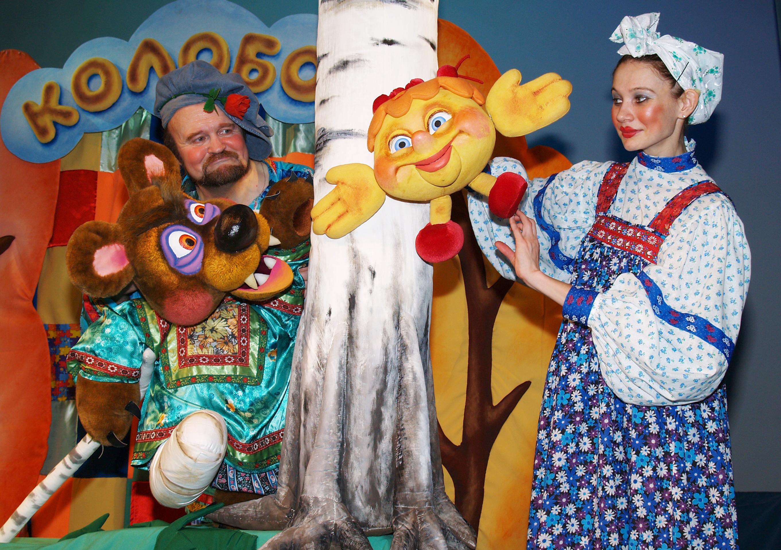 обеспечивают кукольный театр картинки к сказке колобок вросшие волосы можно